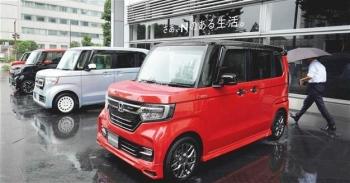Xe ô tô quốc dân của Nhật Bản đối diện nguy cơ thất sủng ngay tại sân nhà