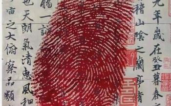 Thời chưa có công nghệ nhận dạng, người xưa dùng dấu điểm chỉ phá án như nào?