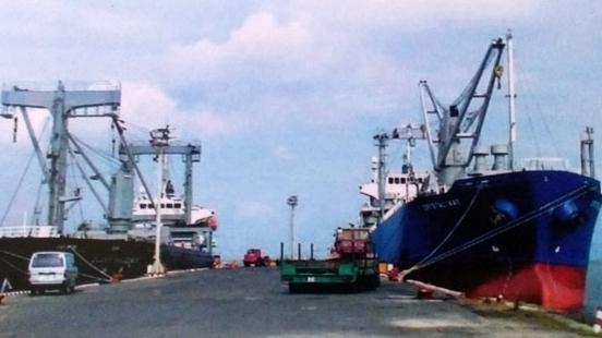 Cảng dịch vụ dầu khí Vũng Tàu thành lập năm nào?