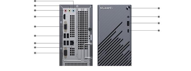 Huawei ra mắt PC để bàn mới: Ryzen 7 4700G, RAM 16GB, giá từ 13.8 triệu đồng